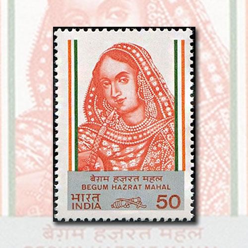 Begum-Hazrat-Mahal