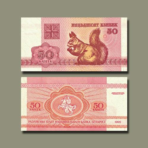 Belarus-50-Kapeek-banknote-of-1992