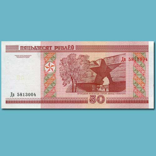 Belarusian-History-Fragment-on-Banknote