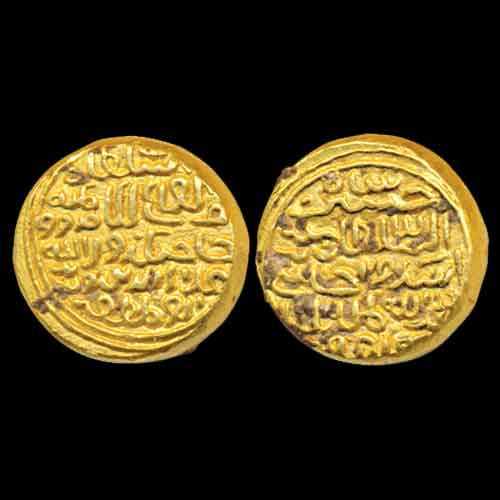 Bengal-Sultan-Coin-to-be-Sold-For-INR-90,000