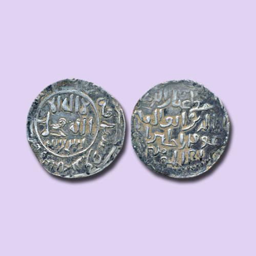 Bengal-Sultan-Ghiyas-Al-Din-Iwaz