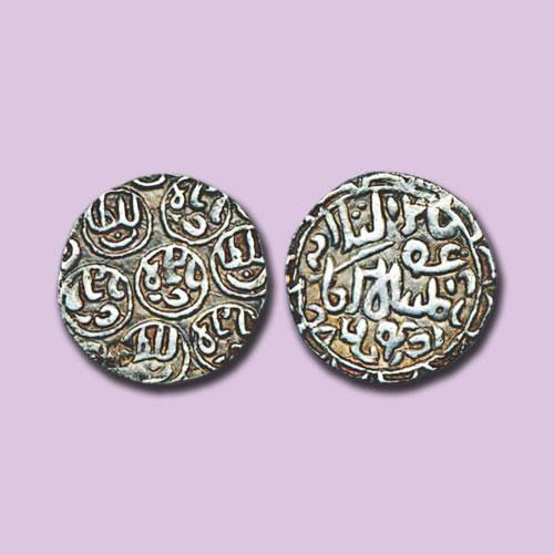 Bengal-Sultan-Nasir-Al-Din-Mahmud-I's-Silver-Tanka