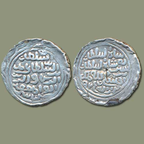 Bengal-Sultan-Nasir-Al-Din-Nusrat-Shah's-Silver-Tanka