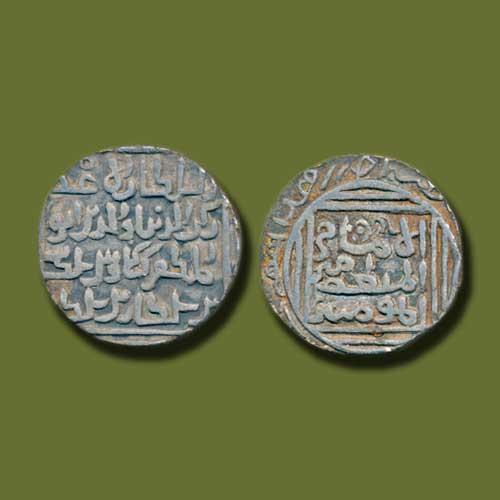 Bengal-Sultan-Rukn-al-Din-Kaikaus-Silver-Tanka