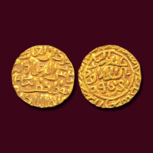 Bengal-Sultan-Shams-Al-Din-Ilyas-Shah