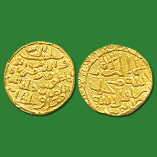 Bengal-Sultanate-Saif-Al-Din-Firuz-Shah's-Coin-Sold-For-INR-4,60,000