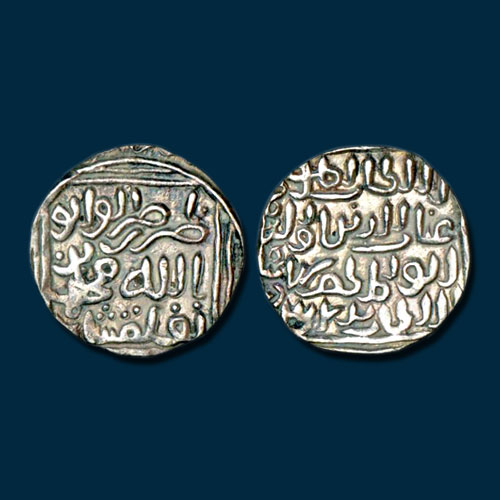 Bengal-Sultanate-Silver-Tanka-Listed-For-INR-70,000