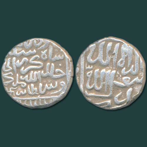 Bengal-Sultanate-ruler-Daud-Shah-Karrani-