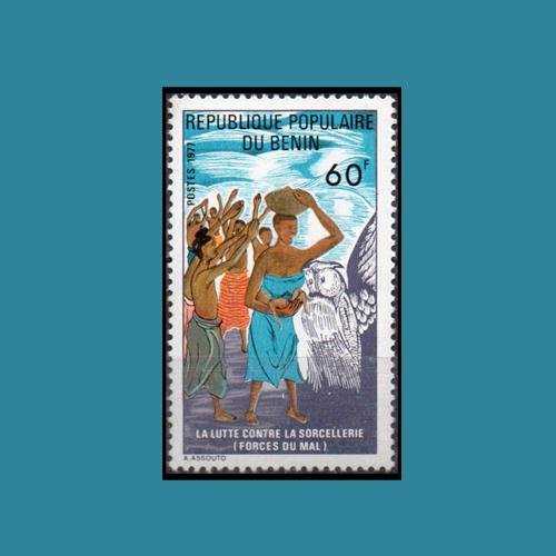 Benin-Stamp:-Fight-against-Witchcraft