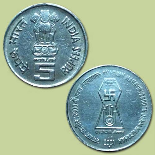 Bhagwan-Mahavir-Commemorative-coin