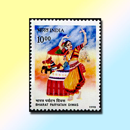 Bharat-Paryatan-Diwas