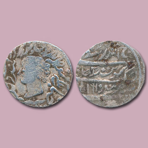 Bharatpur-Ruler-Jaswant-Singh's-coin-listed-for-INR-7000