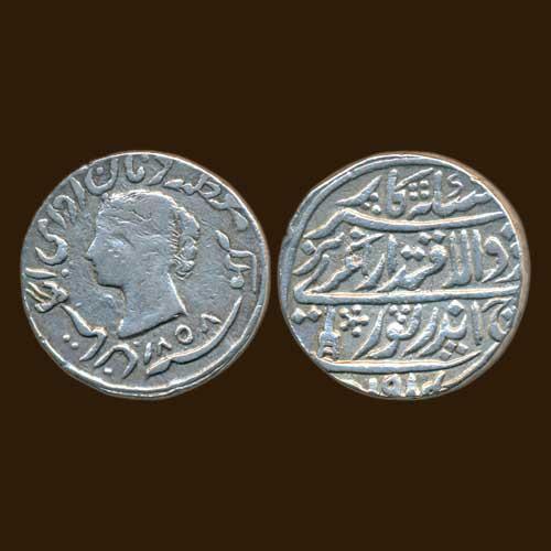Bharatpur-Silver-Nazarana-Rupee