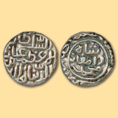Billon-Jital-of-Ghiyath-Al-Din-Muhammad-Damghan-Shah