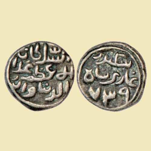 Billon-Coin-of-Madurai-Sultan