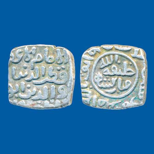 Billon-Coin-of-Qutb-Al-din-Mubarak-of-Khilji-Dynasty