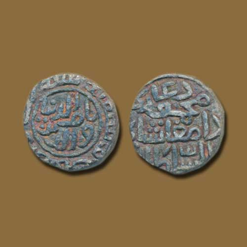 Billon-Jital-of-Mahmud-Damghan-Shah