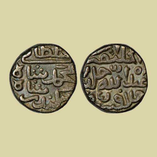 Billon-Tanka-of-Sikandar-Shah