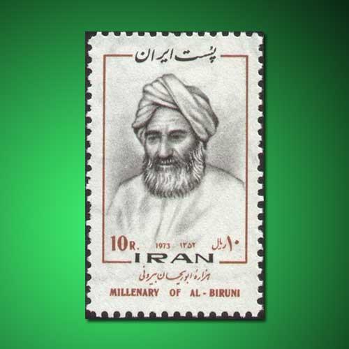 Birth-Anniversary-of-Al-Biruni