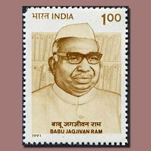 Birth-Anniversary-of-Babuji-Jagjivan-Ram