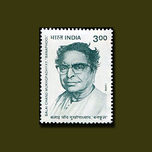 Birth-Anniversary-of-Balai-Chand-Mukhopadhyay-