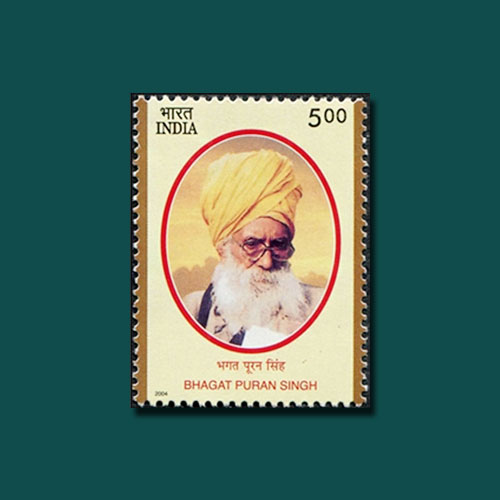 Birth-Anniversary-of-Bhagat-Puran-Singh