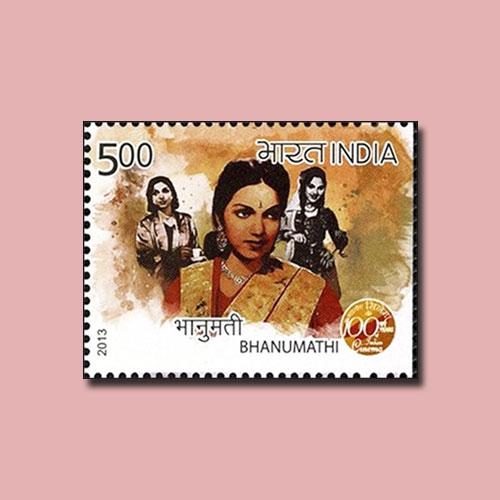 Birth-Anniversary-of-Bhanumathi-Ramakrishna