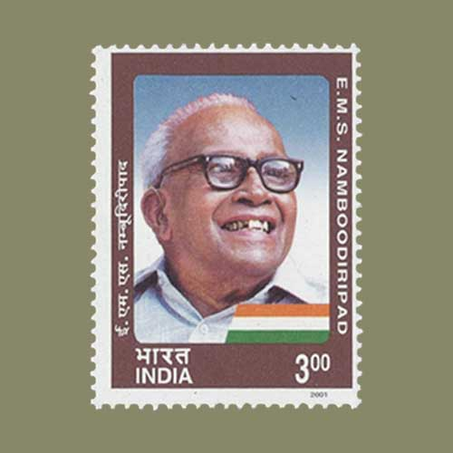Birth-Anniversary-of-EMS-Namboodiripad