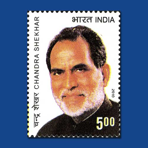 Birth-Anniversary-of-Former-Prime-Minister-of-India--Shri-Chandra-Shekhar