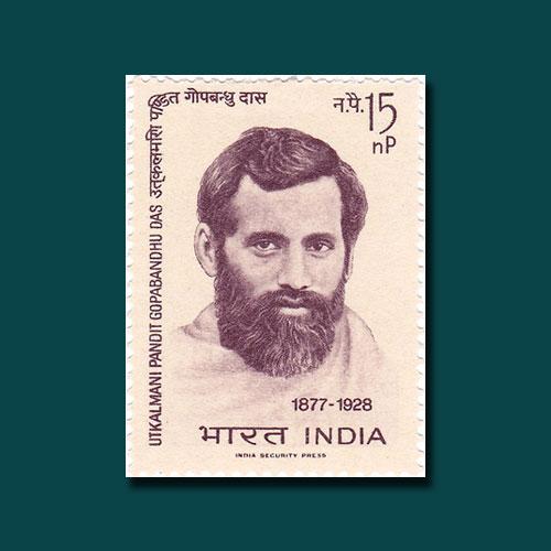Birth-Anniversary-of-Gandhi-of-Odisha-