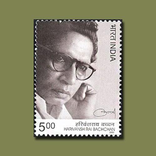 Birth-Anniversary-of-Harivansh-Rai-Bachchan