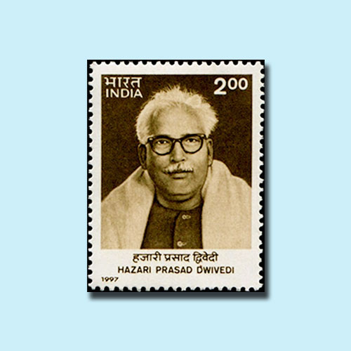 Birth-Anniversary-of-Hazari-Prasad-Dwivedi-