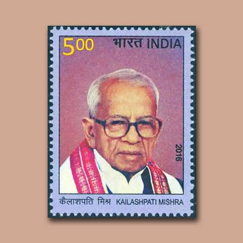 Birth-Anniversary-of-Kailashpati-Mishra-