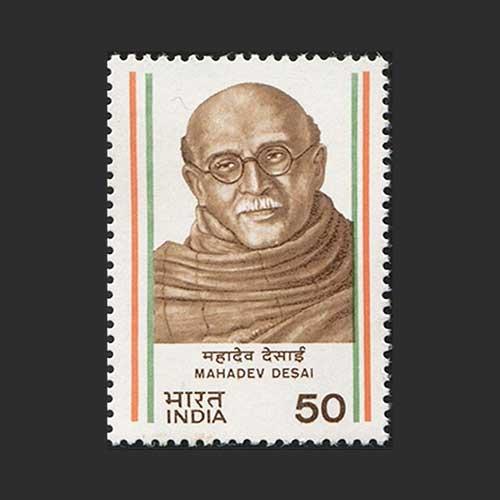 Birth-Anniversary-of-Mahadev-Desai