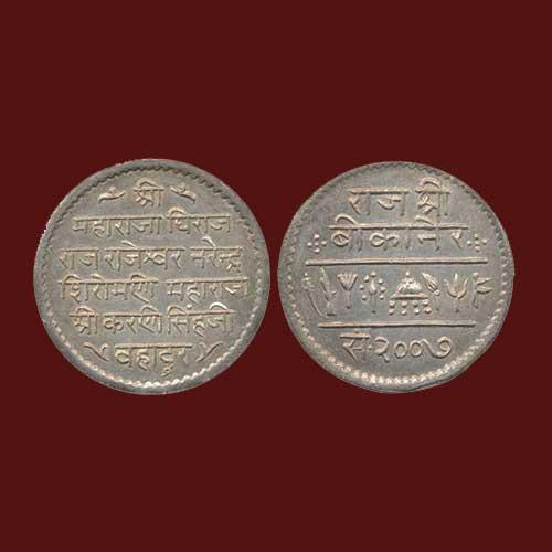 Birth-Anniversary-of-Maharaja-Karni-Singh