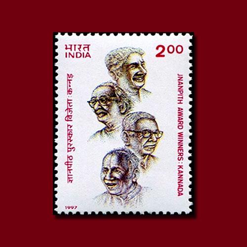 Birth-Anniversary-of-Masti-Venkatesha-Iyengar