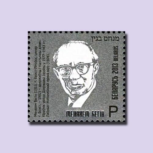 Birth-Anniversary-of-Menachem-Begin
