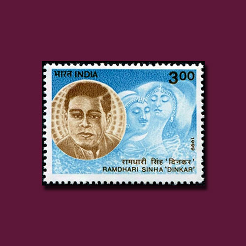 Birth-Anniversary-of-Ramdhari-Singh-Dinkar