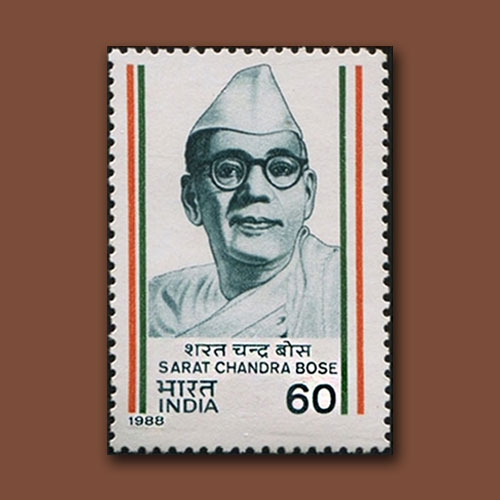 Birth-Anniversary-of-Sarat-Chandra-Bose