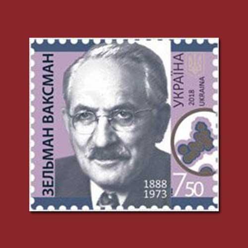 Birth-Anniversary-of-Selman-Abraham-Waksman