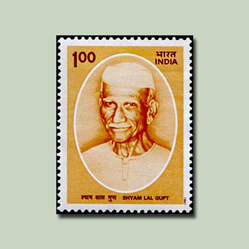 Birth-Anniversary-of-Shyam-Lal-Gupt