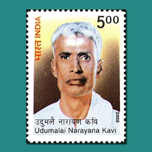Birth-Anniversary-of-Udumalai-Narayan-Kavi-