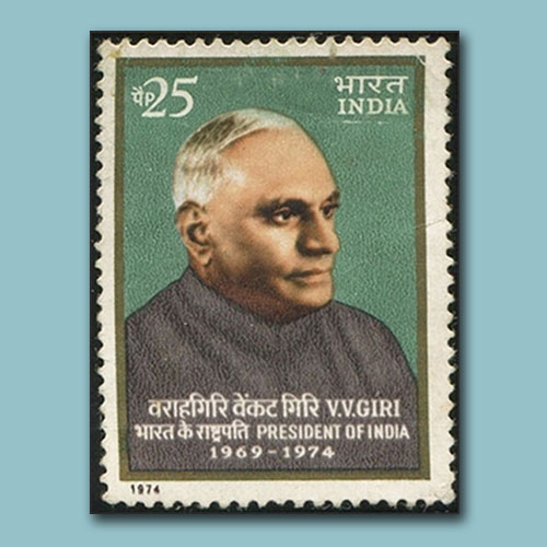 Birth-Anniversary-of-V.V-Giri