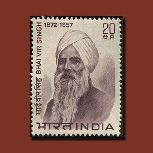 Birth-Anniversary-of-Vir-Singh