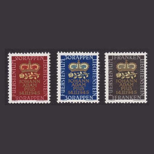 'Birth-of-Prince'-Stamps-of-Liechtenstein