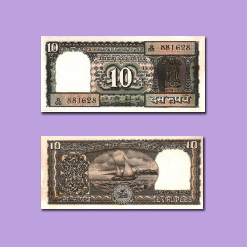 Black-&-White-Ten-Rupees-Note-without-Inset
