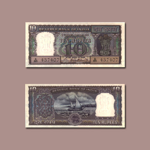 Black-and-WhiteColoured:-Ten-Rupees-Note