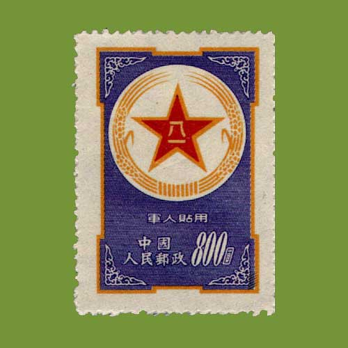 Blue-Military-Stamp-of-China