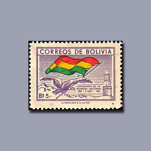 Bolivia-Celebrates-National-Flag-Day