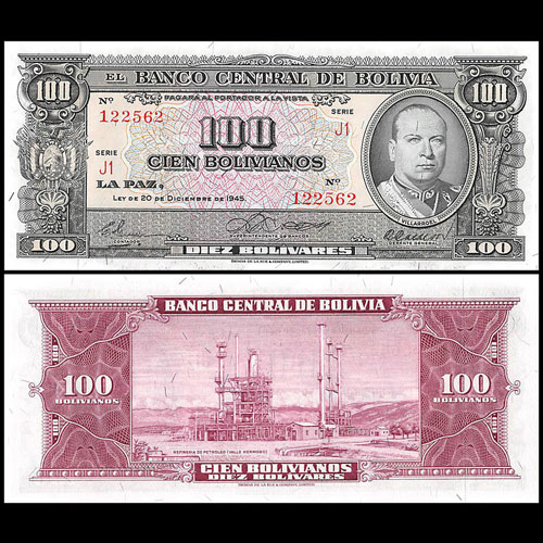 Bolivian-100-Bolivianos-Banknote